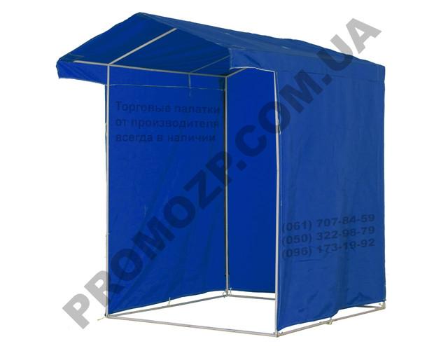 Палатка торговая 1,5х1,5 м. от производителя в Полтаве. Купить торговую палатку в Полтаве дешево.