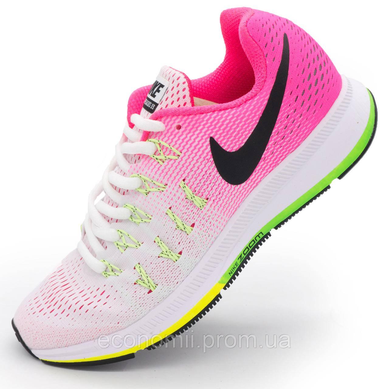 7db88767 Женские кроссовки для бега Nike Zoom Pegasus 33 белые. Топ качество! -  Реплика р.(38, 39, 40), цена 1 270 грн., купить в Днепре — Prom.ua  (ID#649059622)
