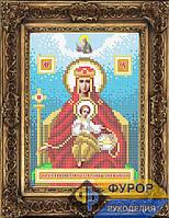 Схема для вышивки бисером - Державная Пресвятая Богородица, Арт. ИБ5-094-1