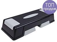 Степ платформа Hop-Sport Basic для дома и спортзала  , Львов