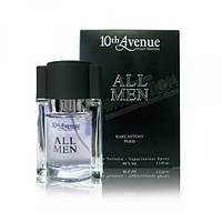 Karl Antony 10 Avenue All Men 100 мл - мужская туалетная вода