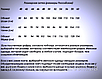 Костюм женский трикотаж алекс+ плиссе  Размеры: 50,52,54, фото 5