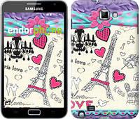 """Чехол на Samsung Galaxy Note i9220 Париж 45 """"2403u-316-1852"""""""