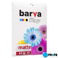 Фотобумага матовая А4 20 л. плотность 230 г/м² Barva IP-A230-204