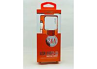 Сетевой Адаптер (зарядное устройство) LDNIO A2201 2xUSB 2.4A + кабель micro USB