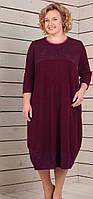 Платье большого размера Novella Sharm-2908-1 белорусский трикотаж