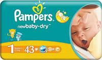 Подгузники Pampers New Baby Newborn 1 (2-5 кг) Количество 43 шт