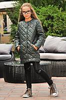 Куртка стеганная для девочки