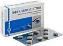 Офтальмолептин (Лептин для зрения) Арго, заболевания глаз, катаракта, глаукома, конъюнктивит, близорукость, фото 2