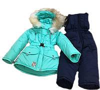 """Детский костюм (куртка с комбинезоном) для девочек """"Мята"""""""