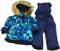"""Костюм (куртка с комбинезоном) детский для мальчиков """"Колумбия"""""""