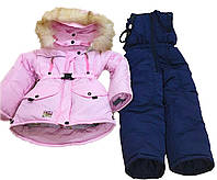 """Костюм (куртка с комбинезоном) для девочек """"Розовая"""""""