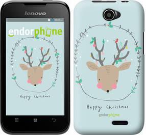 """Чехол на Lenovo A66 Happy Christmas """"4185u-290-450"""""""