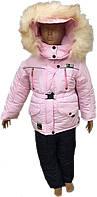 """Куртка детская для девочек """"Розовая"""""""