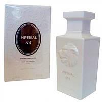 Geparlys Imperial White  4 100 мл - туалетная вода для мужчин