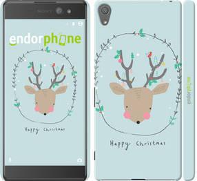 "Чехол на Sony Xperia XA Ultra Dual F3212 Happy Christmas ""4185c-391-450"""