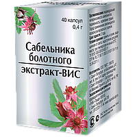 Сабельника болотного экстракт - ВИС №40 (Бад)