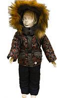 """Детская зимняя куртка для мальчиков """"Колумбия"""""""