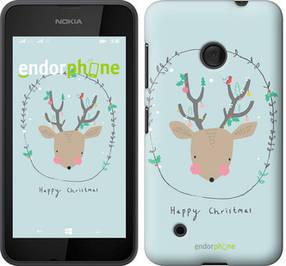 "Чехол на Nokia Lumia 530 Happy Christmas ""4185u-205-450"""