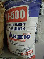 Цемент М500 ПЦ1 Д0 25 кг/меш