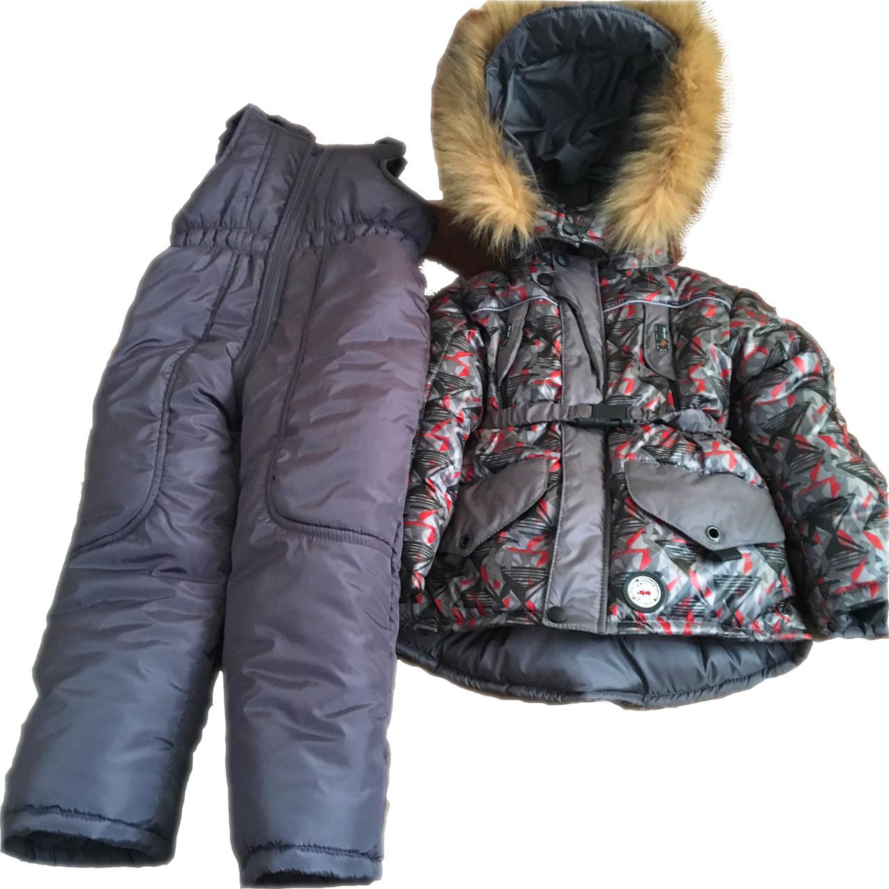 Костюм зимний (куртка с комбинезоном) детский для мальчиков