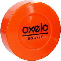 OXELO Zero Rebound Puck