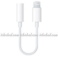 Переходник с Lightning на 3,5 мм Headphone Jack для iPhone/iPad