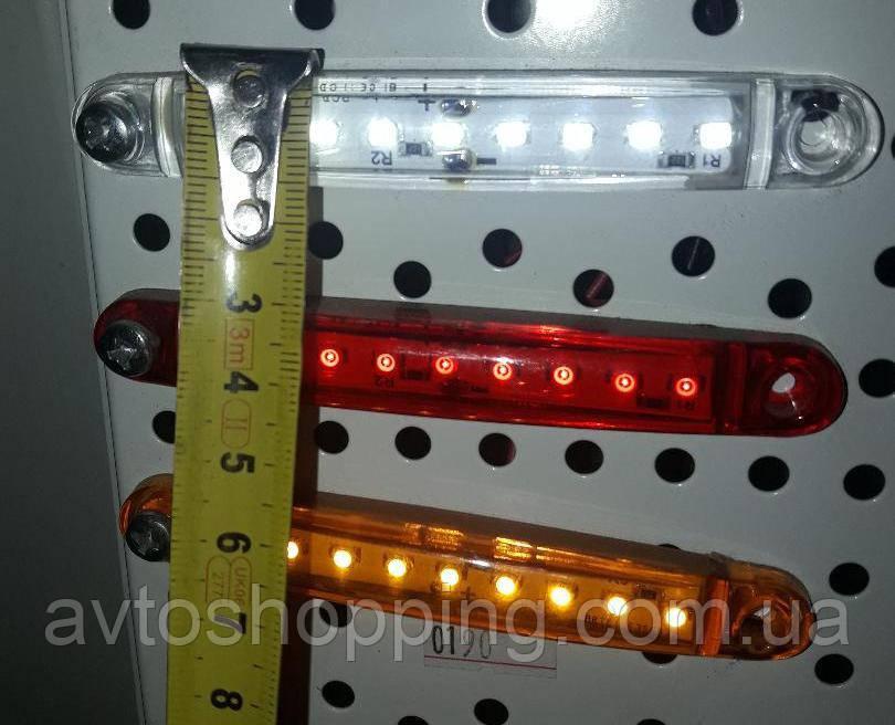 Габаритные огни для грузовиков Полоска 10 диодов красные 12- 24V, Фонарь габаритный прицепа, габариты