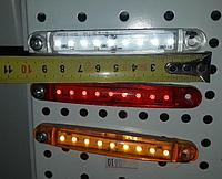 Габаритные огни для грузовиков Полоска 10 диодов белые 24V, Фонарь габаритный прицепа, габариты, фото 1