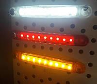 Габаритные огни для грузовиков Полоска 10 диодов желтые 24V, Фонарь габаритный прицепа, габариты