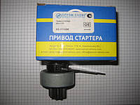 Бендикс EE 2110OE стартера 5702 3708 с вилкой ВАЗ 2110 2112 2170 Приора 1118 Калина Elprom Elhovo, фото 1