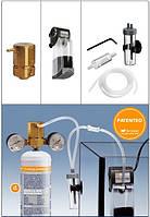 Система обогащения аквариумной воды KIT Co2 ENERGY.Ferplast