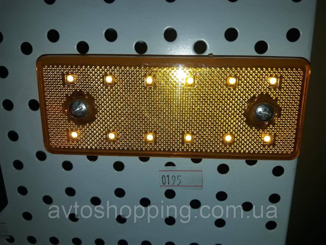 Габаритные огни для грузовиков желтые 24V LED прямые, Фонарь габаритный прицепа, габариты