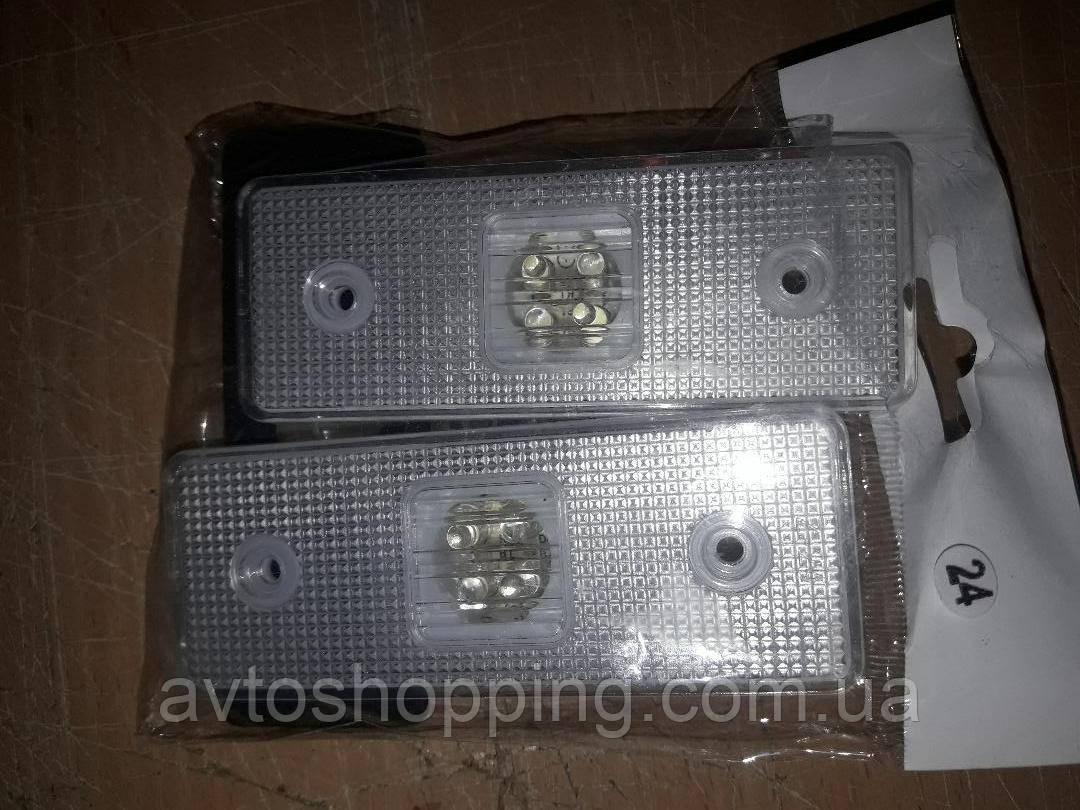 Габаритні вогні для вантажівок білі LED 12V прямі, Ліхтар габаритний причепа, габарити