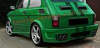 Задний бампер для Fiat 126P 1972-2000
