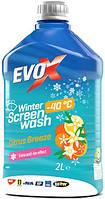 Омыватель стекла MOL Evox Winter Citrus Breeze -40 4л