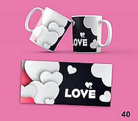Чашки ко дню Святого Валентина