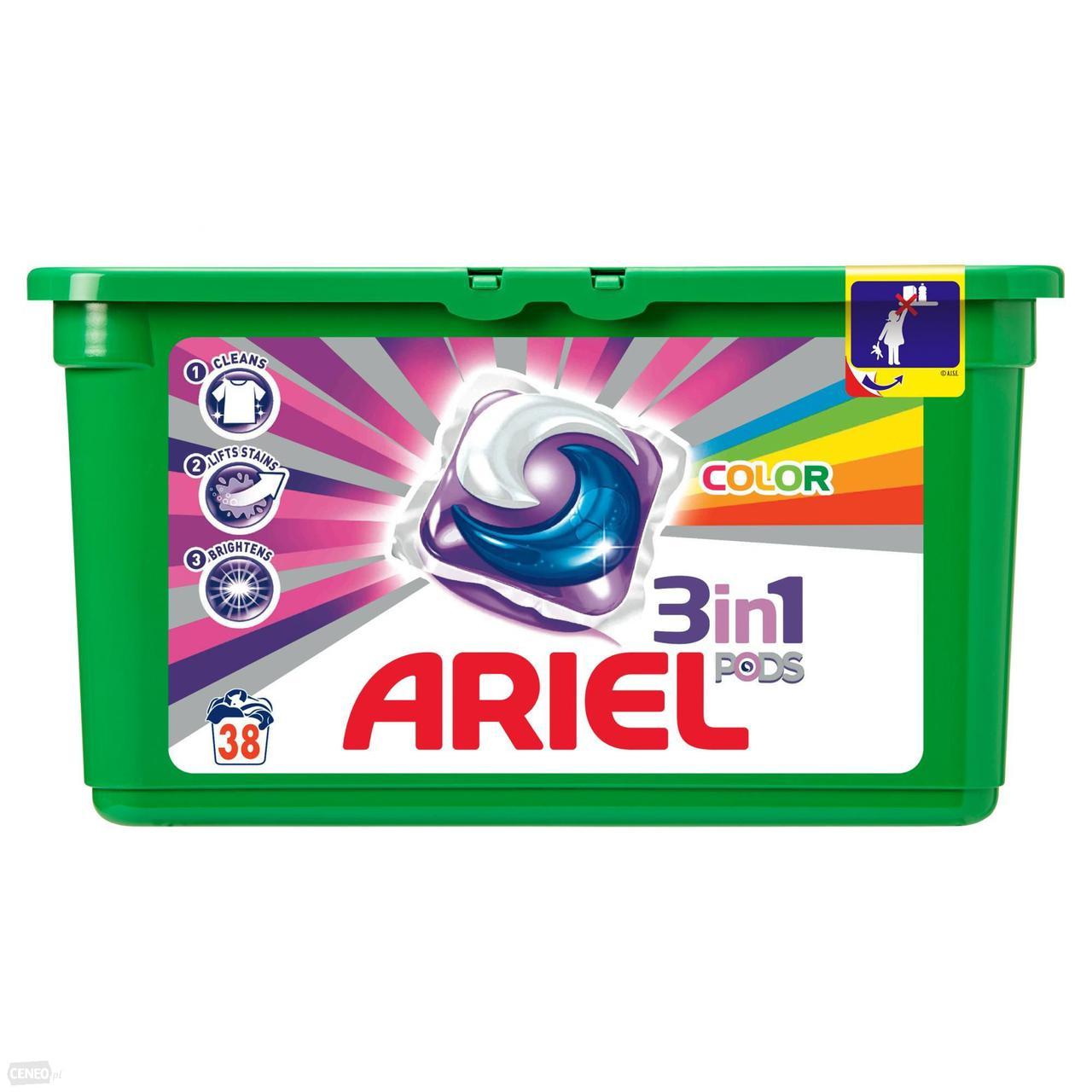 """Капсулы """"Ariel"""" (38 шт.) ассортимент"""