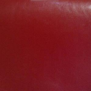 Артемис красный