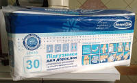 Подгузники для взрослых  (XL120-164см)№1