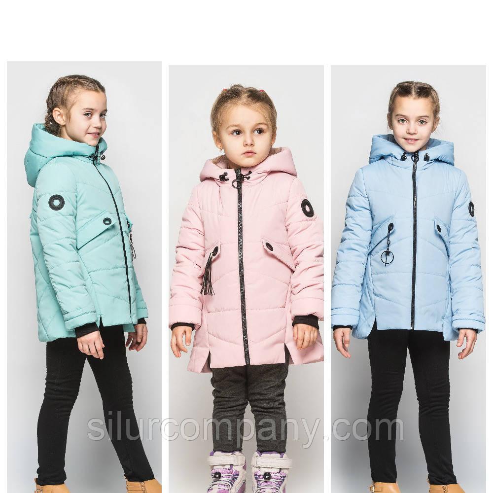 ae065c7e63f Куртка демисезонная Керри для девочки