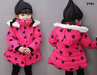 Теплая куртка для девочки. 1-2; 2-3; 3-4; 4-5 лет