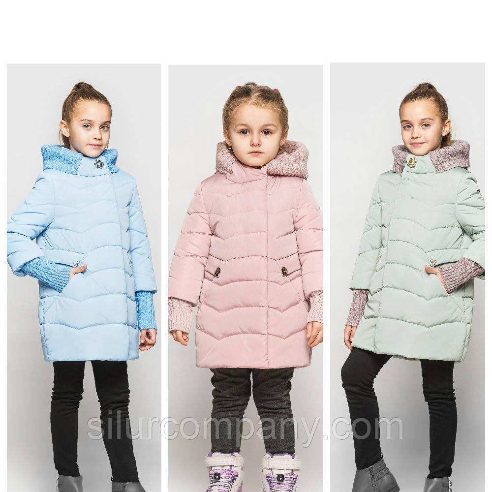 1bc4d86b5d8 Куртка для девочки от 104-158 размера