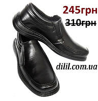 Київ в категории туфли мужские в Украине. Сравнить цены 5d9541517ea65