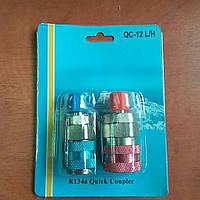 Вентиль быстросъемный QC - 12 комплект 1/4