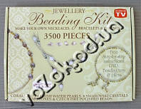 Набор для изготовления бус, сережек, браслетов Jewellery Beading Kit своими руками 3500 деталей