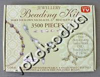 Набор для изготовления бус, сережек, браслетов Jewellery Beading Kit своими руками 3500 деталей, фото 1