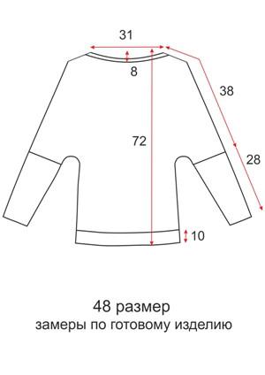Кофта с большим вырезом  - 48 размер - чертеж