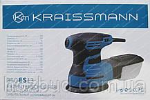 Орбитальная шлифмашина Kraissmann 350ES13