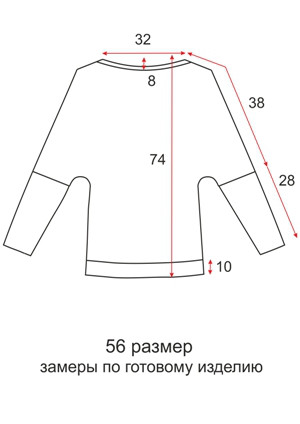 Кофта с вырезом горловины  - 56 размер - чертеж